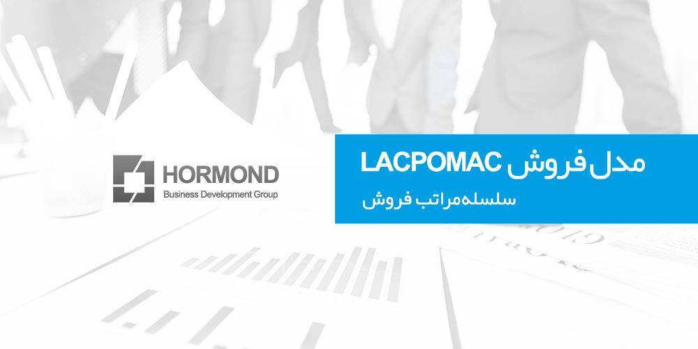 LACPOMAC