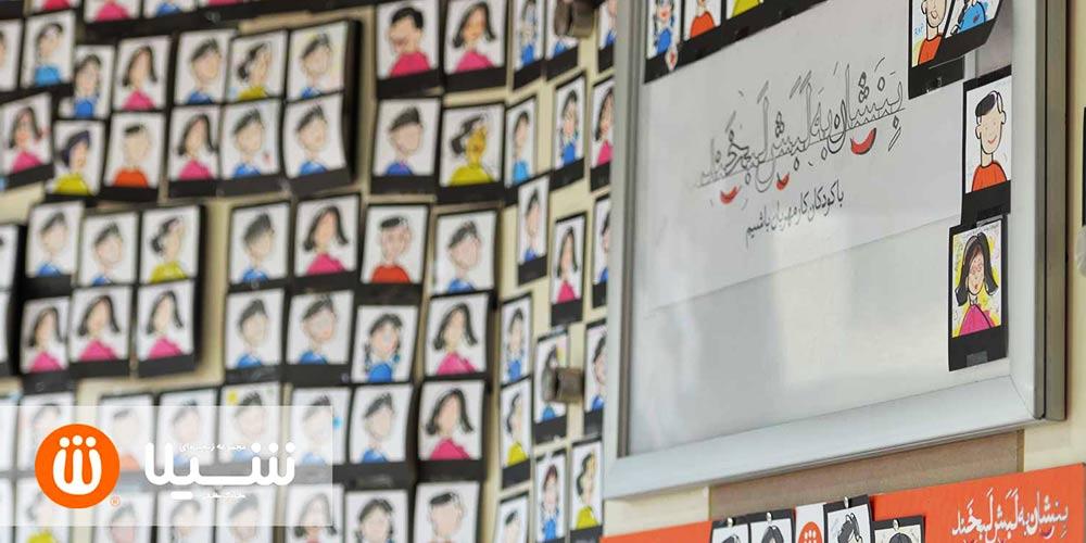 کمپین بنشان به لبش لبخند شیلا +ویدئو