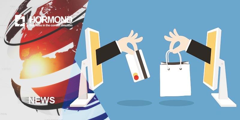 کسبوکارهای آنلاین