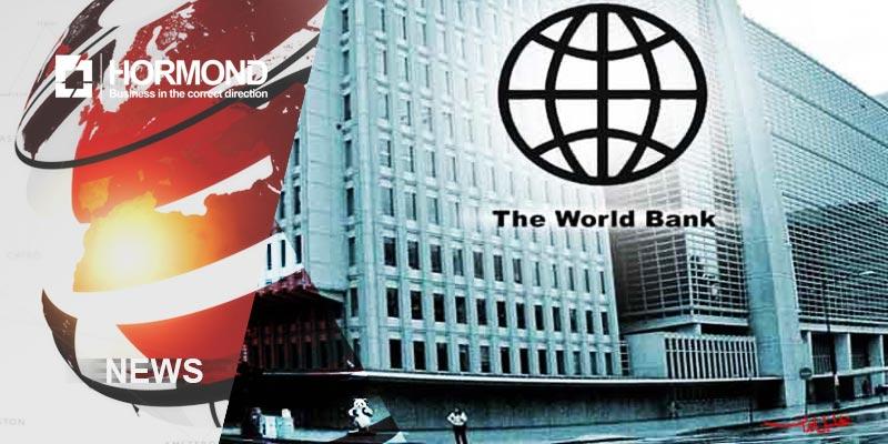 کسبوکار بانک جهانی