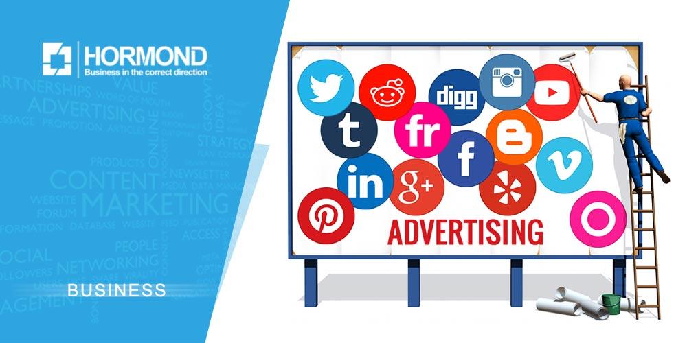 تبلیغات رسانه اجتماعی