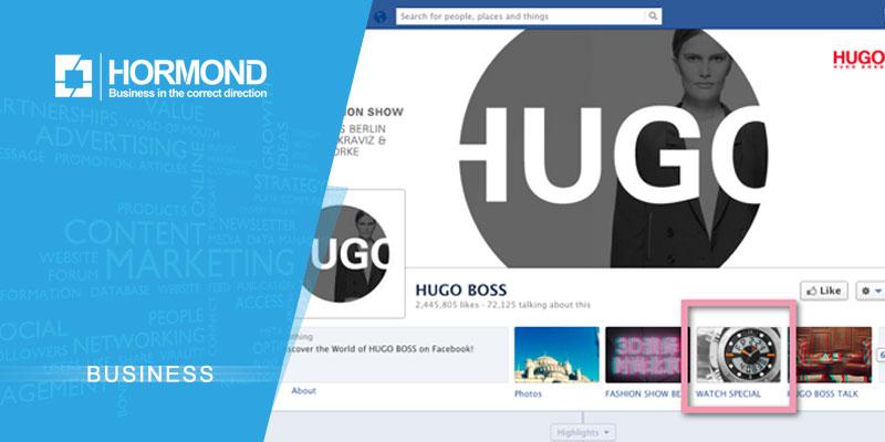 موردکاوی هوگو باس و رسانههای اجتماعی
