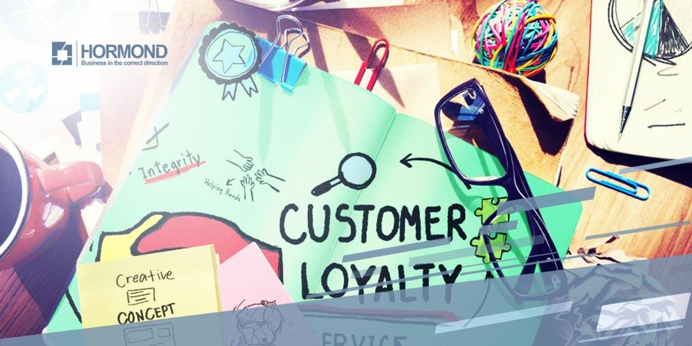 برنامه وفاداری مشتریان