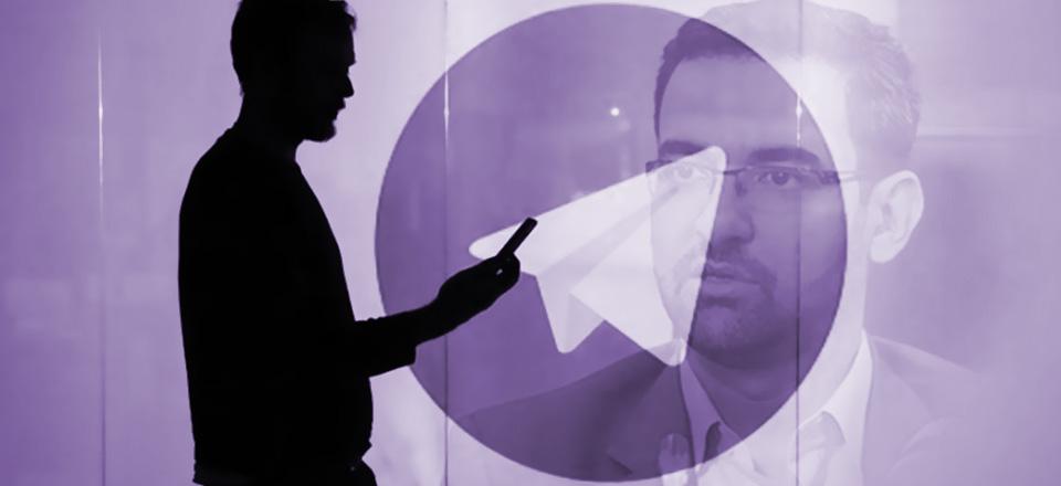 یادداشت؛ واقعیتهای ثابتشده فیلترینگ تلگرام