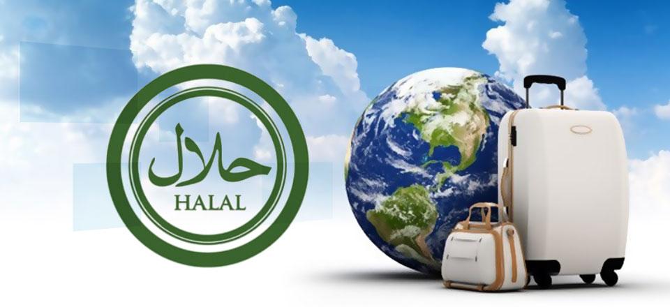 نشان گردشگری حلال
