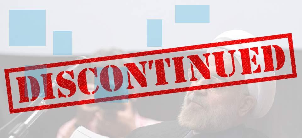 با ادامه دولت روحانی، تولید به سمت تعطیلی پیش میرود!